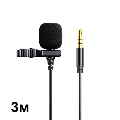 Петличный микрофон Joyroom JR-LM1 Lavalier Microphone для телефона, камеры AUX (3.5mm) 3m Black