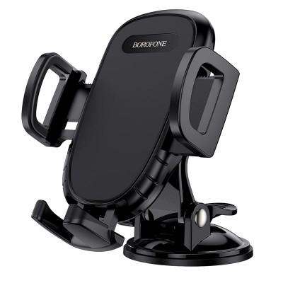 Держатель для телефона на присоске в авто Borofone BH37 Route push type suction cup car holder Black