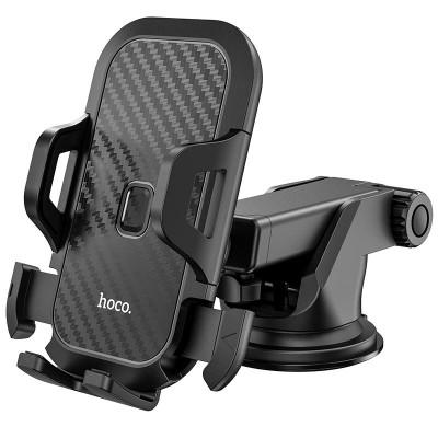 Держатель для телефона с зажимом на присоске в авто Hoco CA76 Touareg one-touch center console car holder Black