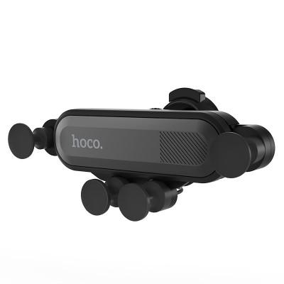 Автодержатель Hoco CA51 Air outlet gravity Black