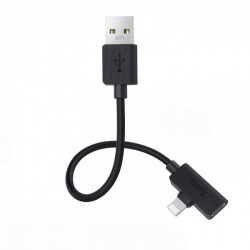 Переходник Hoco LS9 brilliant digital audio charging cable for lightning 15cm Black