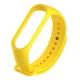 Ремешок для фитнес браслета Xiaomi Mi Band 3/4  Yellow