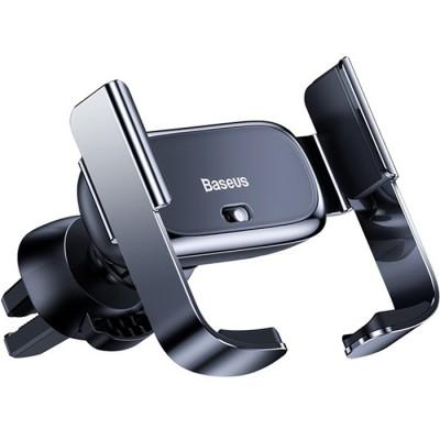Автодержатель Baseus Mini Electric Car Holder Black