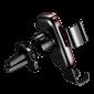 Автодержатель Baseus Metal Age Gravity Car Mount (Air Outlet Version) Black