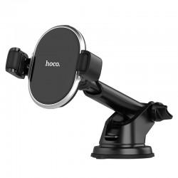 Автодержатель Hoco S12 Rich power wireless charging Black