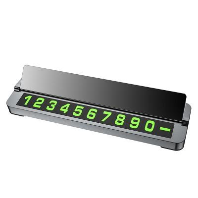 Визитка с номером телефона в авто для временной парковки Hoco PH21 Gray