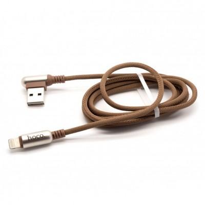Кабель Hoco U17 USB Lightning Capsule 1.2M Coffe