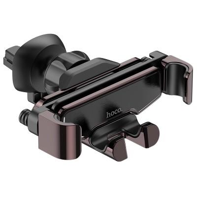 Автодержатель Hoco S25 Guide gravity linkage Black