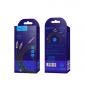 Аудио кабель Hoco UPA10 AUX double lotus RCA audio cable to 3.5mm Gray