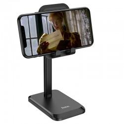 Настольный держатель для телефона Hoco PH27 Soaring metal desktop stand Black