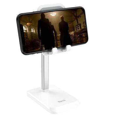 Настольный держатель для телефона Hoco PH27 Soaring metal desktop stand White