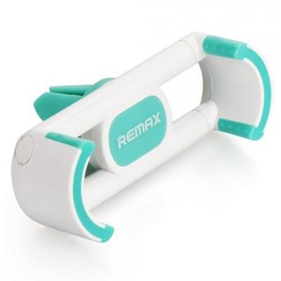 Автодержатель Remax RM-C17 White