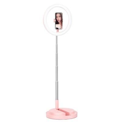 Кольцевая LED-лампа для селфи Usams US-ZB120 Stretchable Selfie Ring Light Pink