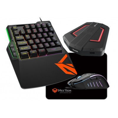 Игровой комплект проводной 4 в 1 (клавиатура, мышь, HUB, коврик) набор для ПК, XBOX, PS4 Meetion MT-C0015 Black