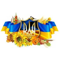 График работы магазина на День защитника Украины